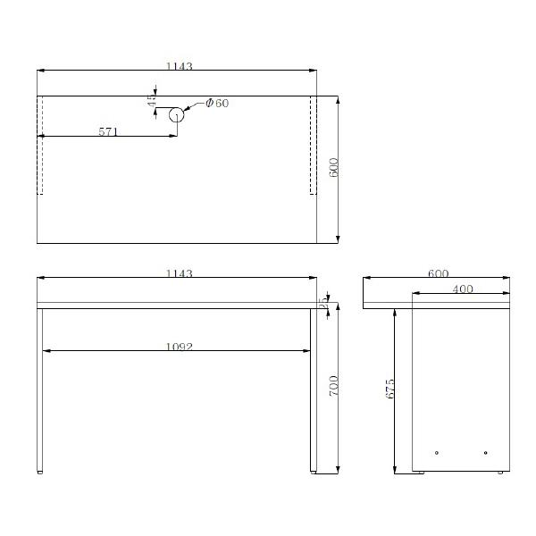 木製ハイカウンター用デスク 幅1200用