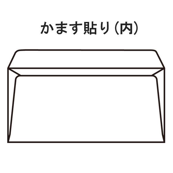 ムトウユニパック ナチュラルカラー封筒 長3横型 ピンク テープ付 300枚(100枚×3袋)