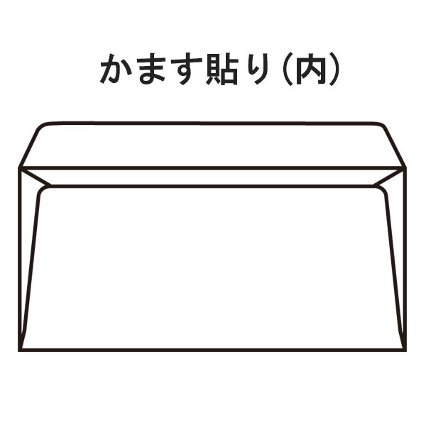 ムトウユニパック ナチュラルカラー封筒 長3横型 グリーン テープ付 300枚(100枚×3袋)