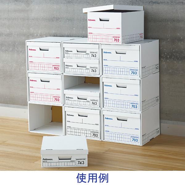 ファイルキューブ A4用 白 9個