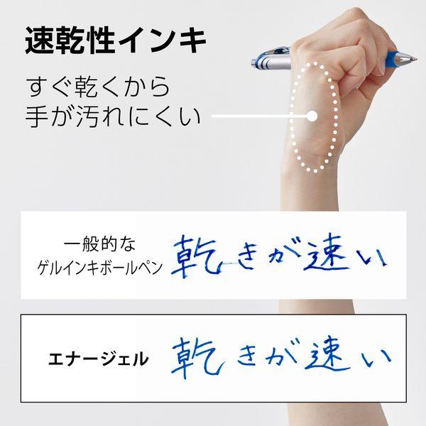 ノック式エナージェル0.4mm 青10本