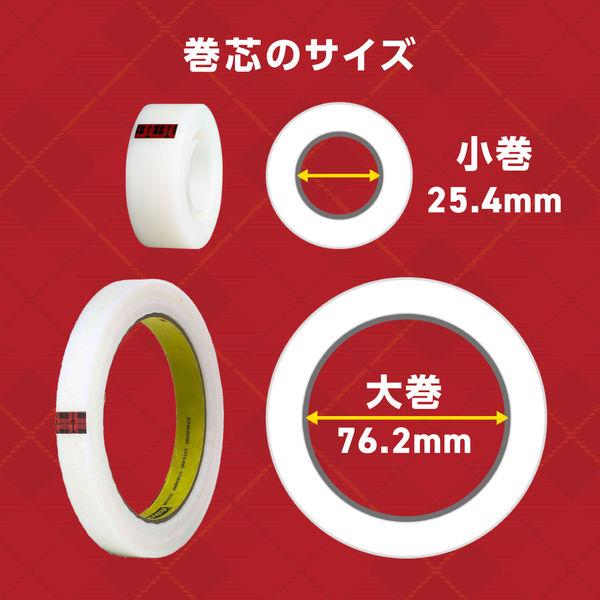 スリーエム スコッチ(R)超透明テープS工業用包装15mm幅 BK-15N 1セット(50巻)