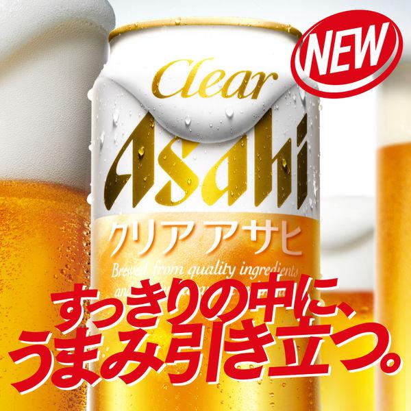 クリアアサヒ 350ml 48缶