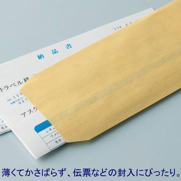 筋入り封筒 長4 100枚