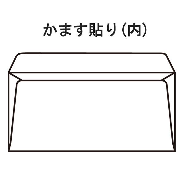 今村紙工 透けない窓付き封筒 水のり付 長3横型 白ケント MD-05 20枚
