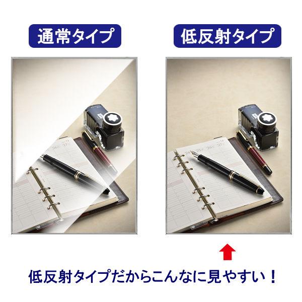 ワンロックフレームプラス 低反射タイプ A1 シルバー 3枚 4966005470414 アートプリントジャパン