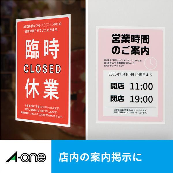エーワン 屋外でも使えるラベルシール UV保護カバー付 備品ラベル インクジェット 光沢フィルム白 A4 6面 正方形 1袋(4セット入)31085(取寄品)