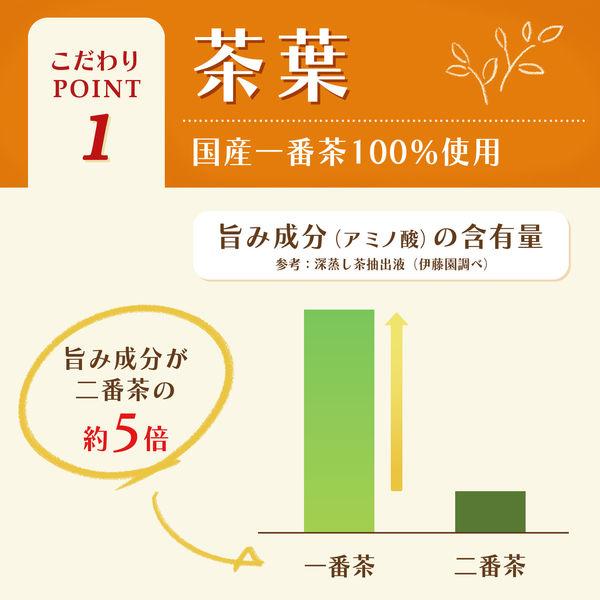 おーいお茶 ほうじ茶 2L 6本