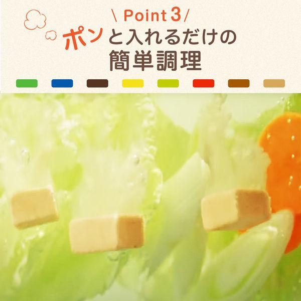 鍋キューブ 濃厚白湯