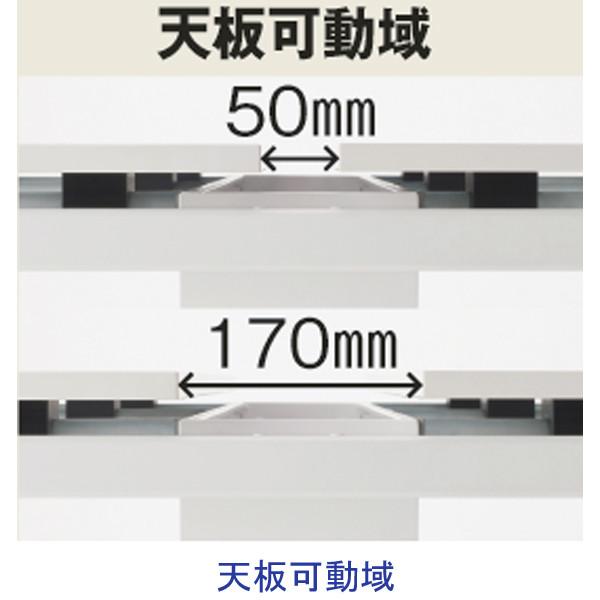 Ceha OAステーションデスク 幅1200mm天板 3連 ナチュラル 幅3610×奥行1250×高さ720mm 1台(9梱包) (取寄品)