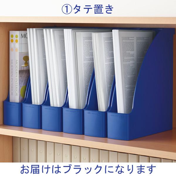 エセルテジャパン ライツ マガジンファイル ブラック A4 2476-00-95 1個