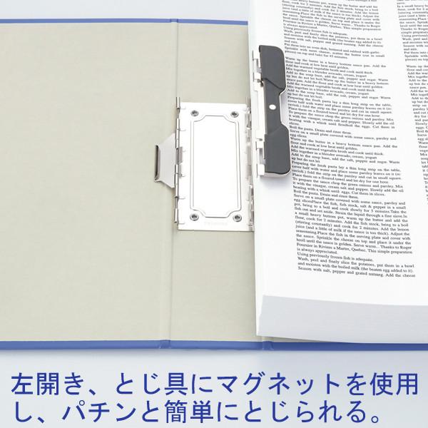 ドッチファイル A4縦50mm 3冊