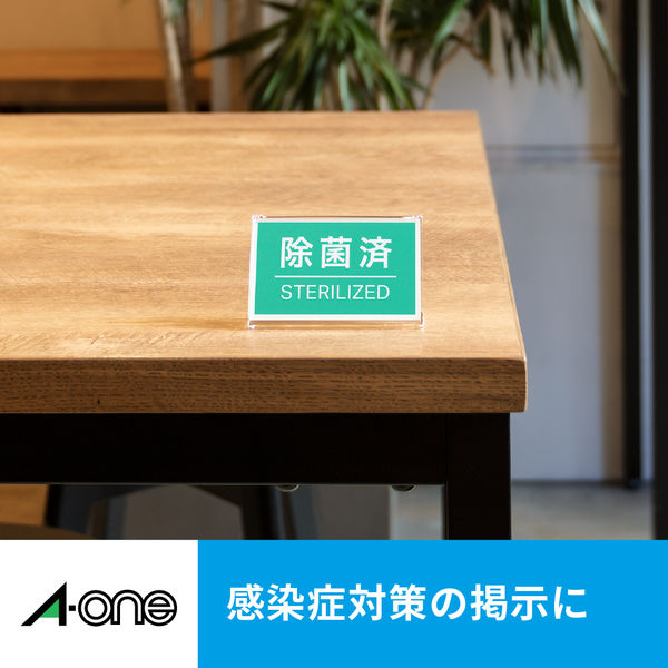エーワン マルチカード 名刺用紙 角丸ミシン目 インクジェット マット紙 白 標準 A4 10面 1セット:1袋(7シート入)×5袋 51091(取寄品)