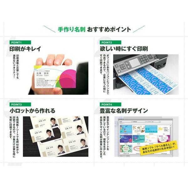 エーワン マルチカード 名刺用紙 ショップカード ミシン目 プリンタ兼用クラフト紙標準 A4 10面 1セット:1袋(10シート入)×5袋 51196(取寄品)