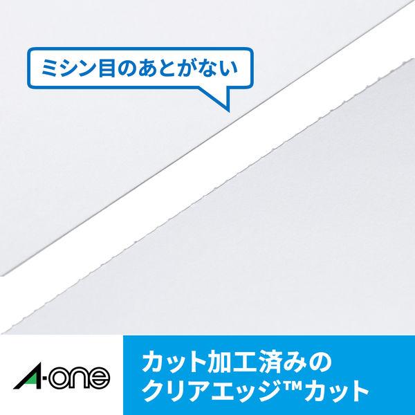 エーワン マルチカード 名刺用紙 クリアエッジ 両面 インクジェット マット紙 アイボリー 厚口 A4 10面 1袋(10シート入)×3袋 51831(取寄品)