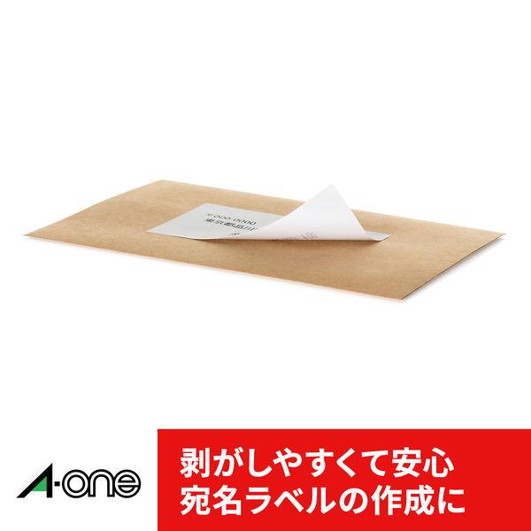 エーワン ラベルシール キレイにはがせる 表示・宛名ラベル プリンタ兼用 マット紙 白 A4 8面 1セット:1袋(10シート入)×5袋 31266(取寄品)