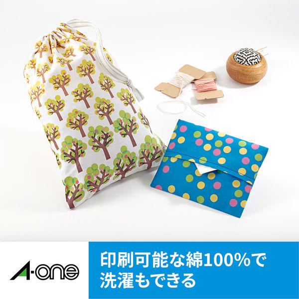 エーワン 布プリアイロン接着ネーム用8面 33533 1セット:1袋(3シート入)×5袋 (取寄品)