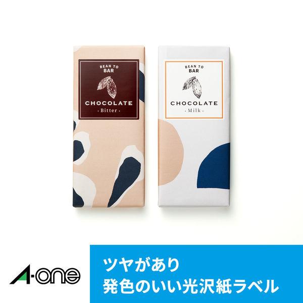 エーワン ラベルシール パッケージラベル インクジェット 光沢紙 白 A4 14面 1セット:1袋(10シート入)×2袋 29233(取寄品)