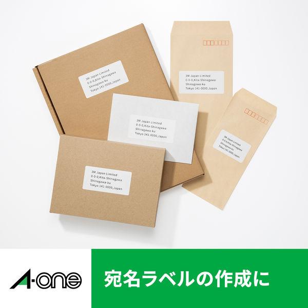 エーワン ラベルシール グリーン購入法適合商品 表示・宛名ラベル レーザープリンタ再生紙白A412面 1セット:1袋(20シート入)×2袋 31382(取寄品)