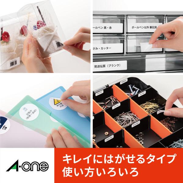 エーワン ラベルシール キレイにはがせる 表示・宛名ラベル プリンタ兼用 マット紙 白 A4 12面 1袋(10シート入)×3袋 31275(取寄品)