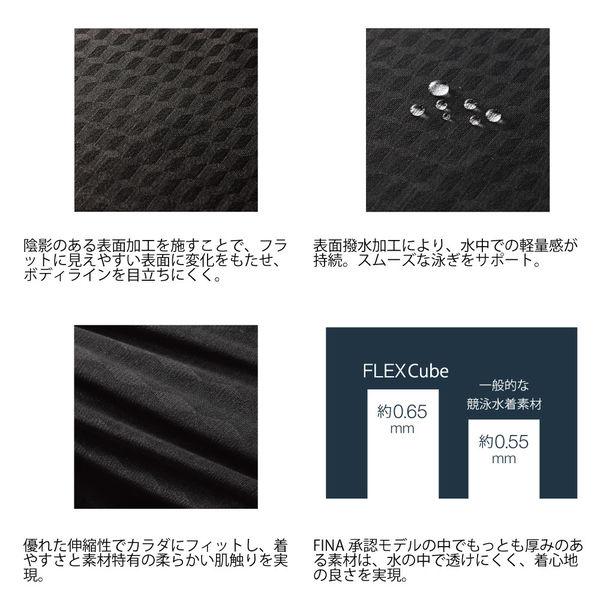 スピード 【ジュニア(ガールズ) 競泳用水着(Fina承認)】 FLEX Cube ジュニアオープンバックニースキン 120 マルチ 1着 (取寄品)