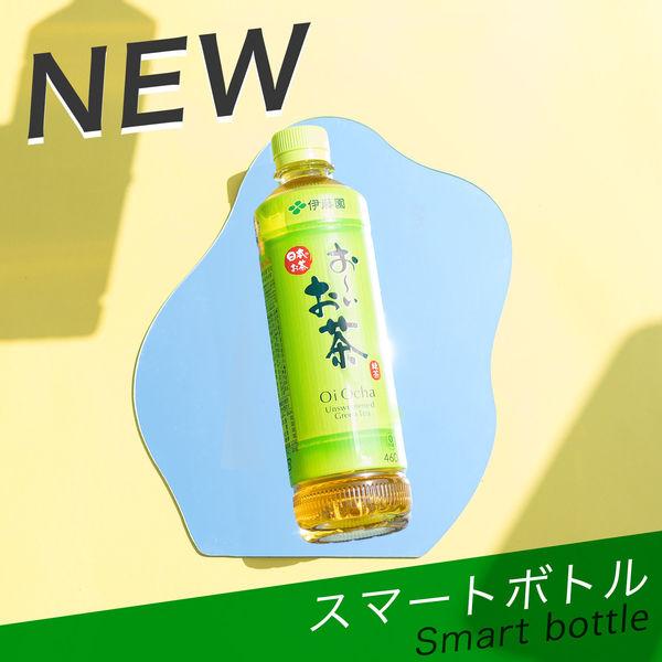 おーいお茶 緑茶 525ml 6本