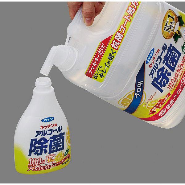 キッチン用アルコール除菌スプレー5L