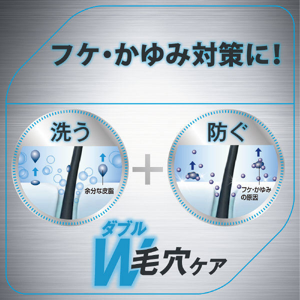 h&smen スカルプEX CD 詰替