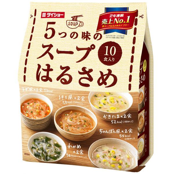 5つの味のスープはるさめ 3袋