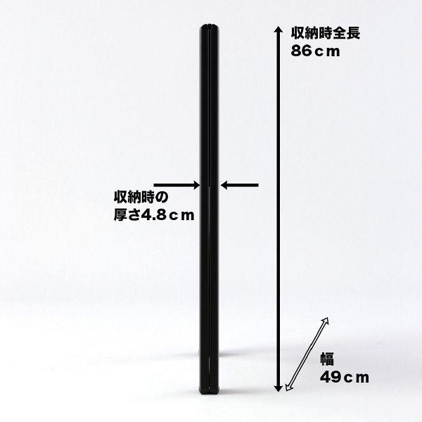 長谷川工業 踏台 ナローステップ ブラック2段 SJ3.0-5BKA (直送品)