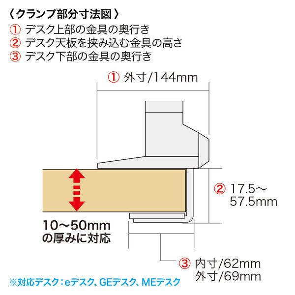 サンワサプライ 水平垂直多関節液晶モニターアーム(2面・白) CR-LA1302WN 1台 (直送品)