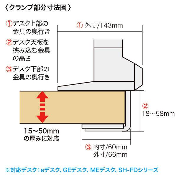 サンワサプライ 水平多関節液晶モニタアーム(左右2面) CR-LA1502BK 1台 (直送品)