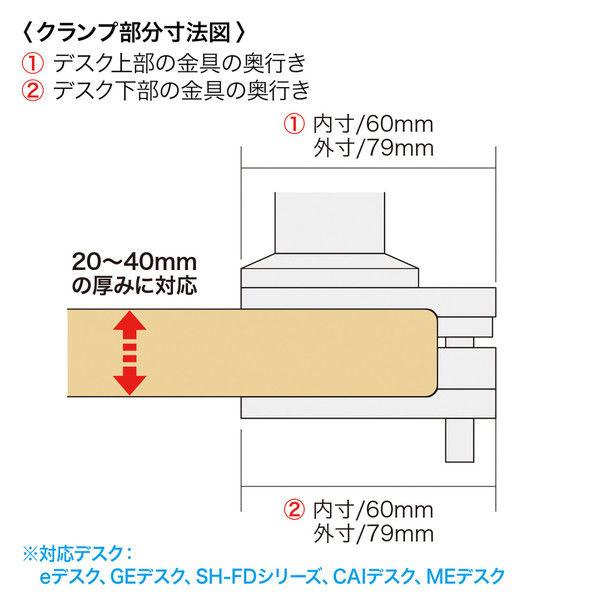 サンワサプライ 水平多関節液晶モニターアーム(2面) CR-LA902N 1台 (直送品)
