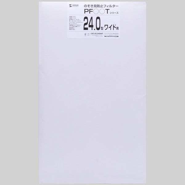 サンワサプライ のぞき見防止フィルター(24.0型ワイド(16:9)) CRT-PF240WT 1個 (直送品)