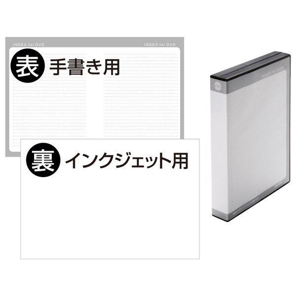 サンワサプライ DVDトールケース(12枚収納) DVD-TW12-03BK 1セット(3枚入り) (直送品)