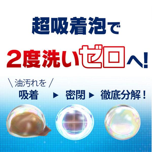 ジョイコンパクトオレンジ超特大×2