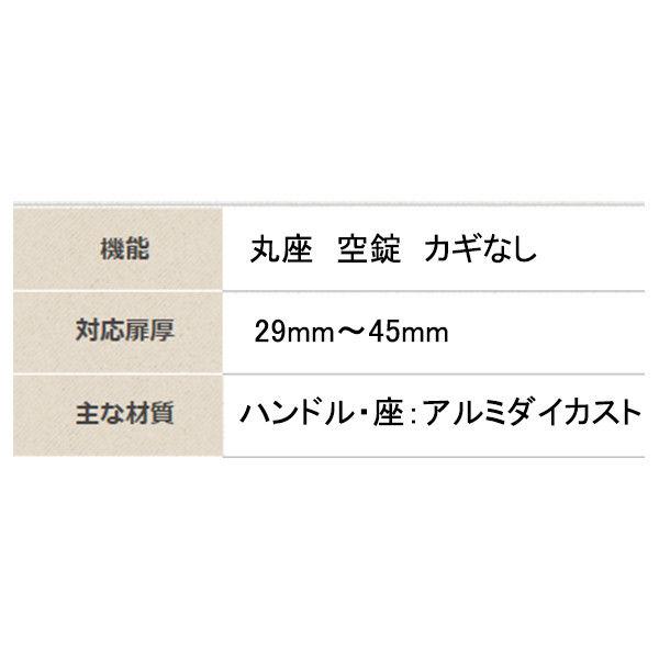 川口技研 丸座空錠 B/S 50mm JL-20-1M-TSG (直送品)