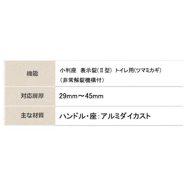 川口技研 小判座表示錠 B/S 50mm JL-20-4K-TN (直送品)