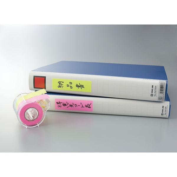 ヤマト メモックロールテープ 蛍光カラー RK-15CH-A 3個(直送品)