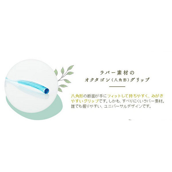 LOHACO超コンパクトやわらかめ青3本