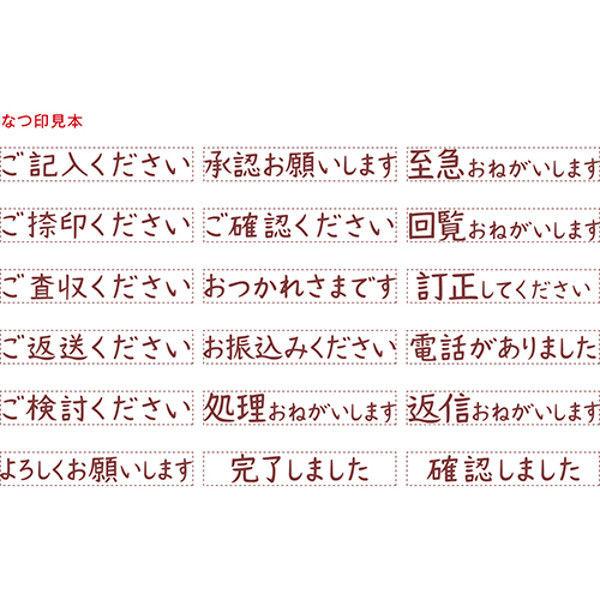 シヤチハタ オピニ お願いごとスタンプ 返信おねがいします OPI-MSA-BR-17 (取寄品)