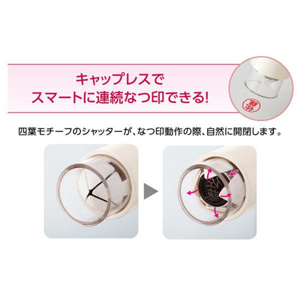シヤチハタ おしゃれスタンプキャップレス(メールオーダー式) ネイルピコ03 OSR-XCL-P3/MO (取寄品)