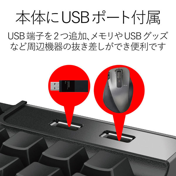 ELECOM 有線フルキーボード/メンブレン式/メカニカルライク/USB(2.0)2ポート/1000万回高耐久/ブラック 1個 (直送品)