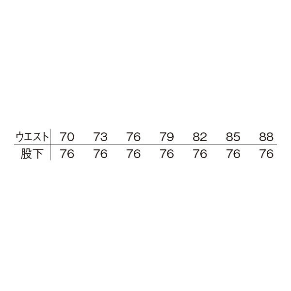 明石スクールユニフォームカンパニー メンズドライバースラックス アースグリーン 82 UN053D-15-82 (直送品)