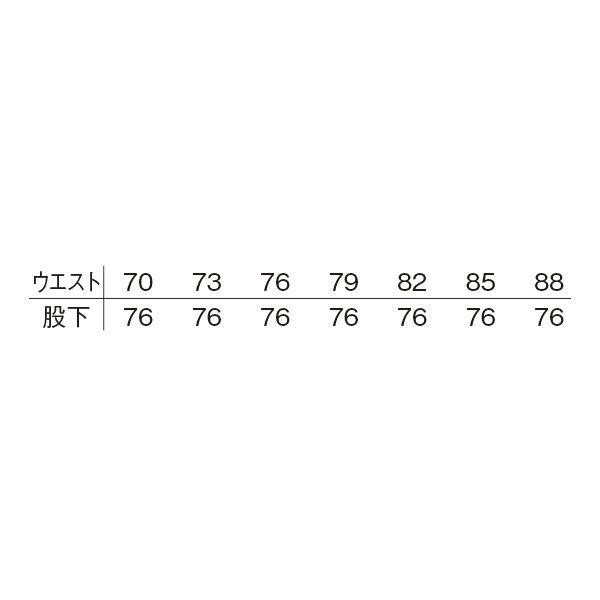 明石スクールユニフォームカンパニー メンズドライバースラックス ブルーグレー 73 UN053D-61-73 (直送品)