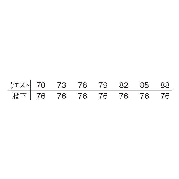 明石スクールユニフォームカンパニー メンズドライバースラックス ネイビー 82 UN061-7-82 (直送品)