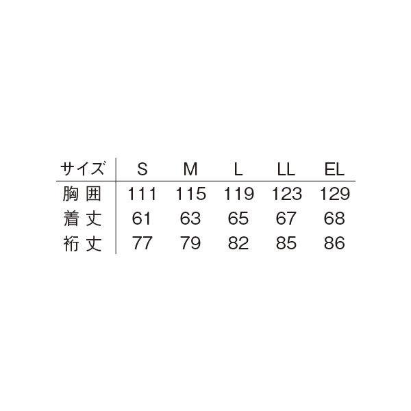 明石スクールユニフォームカンパニー 男女兼用ブルゾン ライトパープル EL UN1910-64-EL (直送品)
