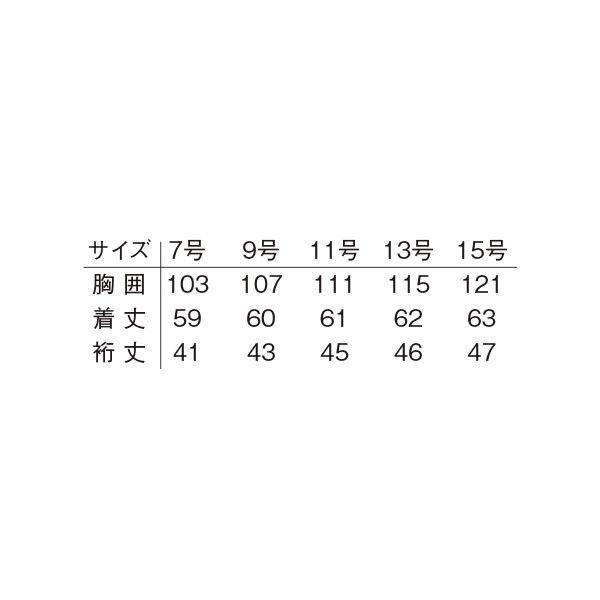 明石スクールユニフォームカンパニー レディース半袖ブルゾン オレンジ 7 UN1923-83-7 (直送品)