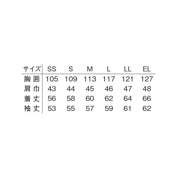 明石スクールユニフォームカンパニー 男女兼用ブルゾン カーキ S UN5103-3-S (直送品)