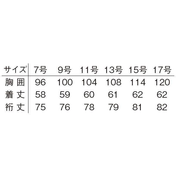 明石スクールユニフォームカンパニー レディースブルゾン オレンジ 7 UZQ801-10-7 (直送品)